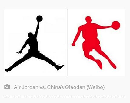 Michael Jordan u Kini nema prava na svoje ime